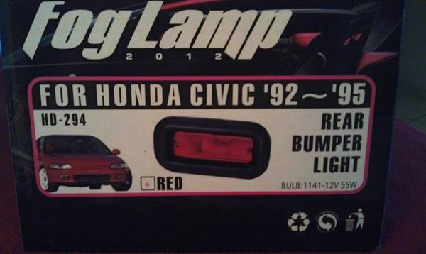 rear bumper fog light new in box - $100 (north east side)