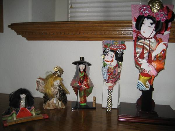 JAPANESE DOLLS (SANTA CRUZ)