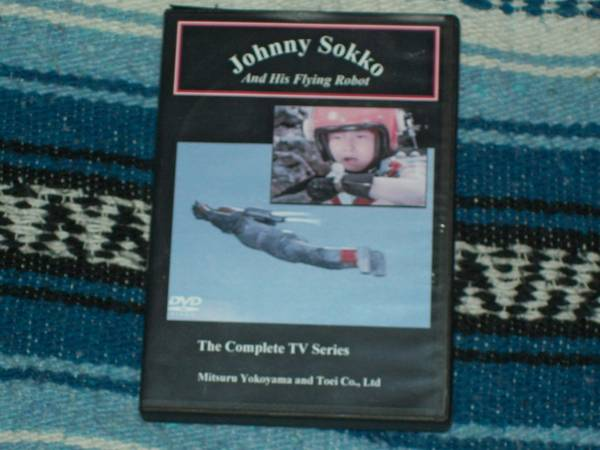 Johnny Sokko Giant Robot Movie Series 7 Disc DVD Set - $15 (Chino Hills)