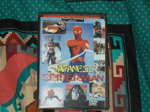 Japanese SpiderMan DVD - $5 (Chino Hills)