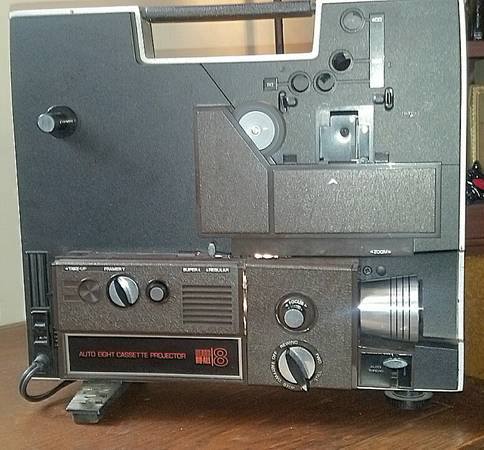 VINTAGE SEARS DU-ALL 8 - AUTO EIGHT CASSETTE PROJECTOR - $30 (oc)
