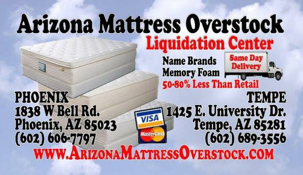 OVER STOCK 65533 500 1029et1109 65533 Need to 1109e0406l ALL ( arizona mattress overstock. com)