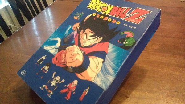 Dragonball Z Entire Japanese eddition - $100