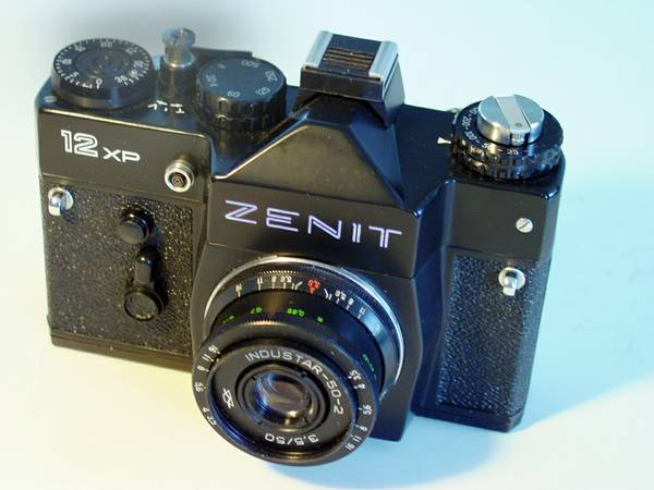 SLR 35mm ZENIT-12XP CAMERA - $40