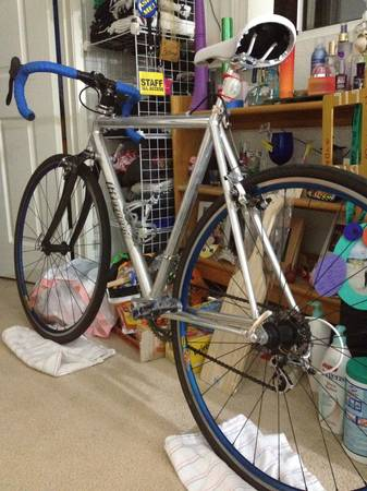 Virtual Move Out Sale - Easton Road Bike (54cm) - $300 (UTC La Jolla)