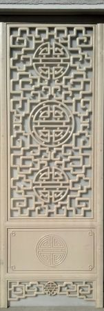 BEAUTIFUL ASIAN SOLID WOOD PANELS DOORS, SCREENS - $1