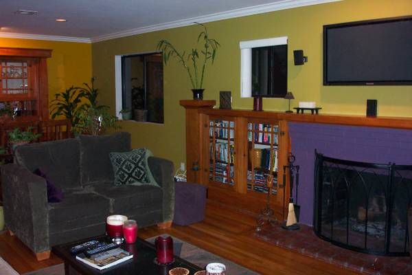 - $695 1br - Nice House - Room for Rent (Normal Heights)